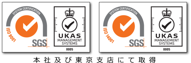 ISO UKAS認定シンボル