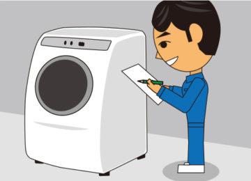 清掃口つき洗濯機パンの画像