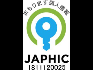 JAPHICマーク取得の画像