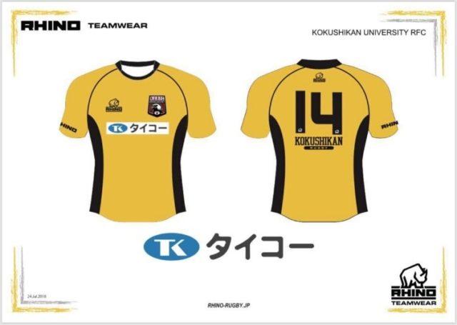 Rhino Rugby Japan 国士舘大学ラグビー部 株式会社タイコースポンサージャージ