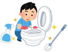 トイレ清掃の図