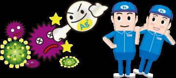 タイコー公式キャラクター,銀イオン抗菌