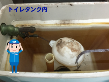 トイレタンク内の図