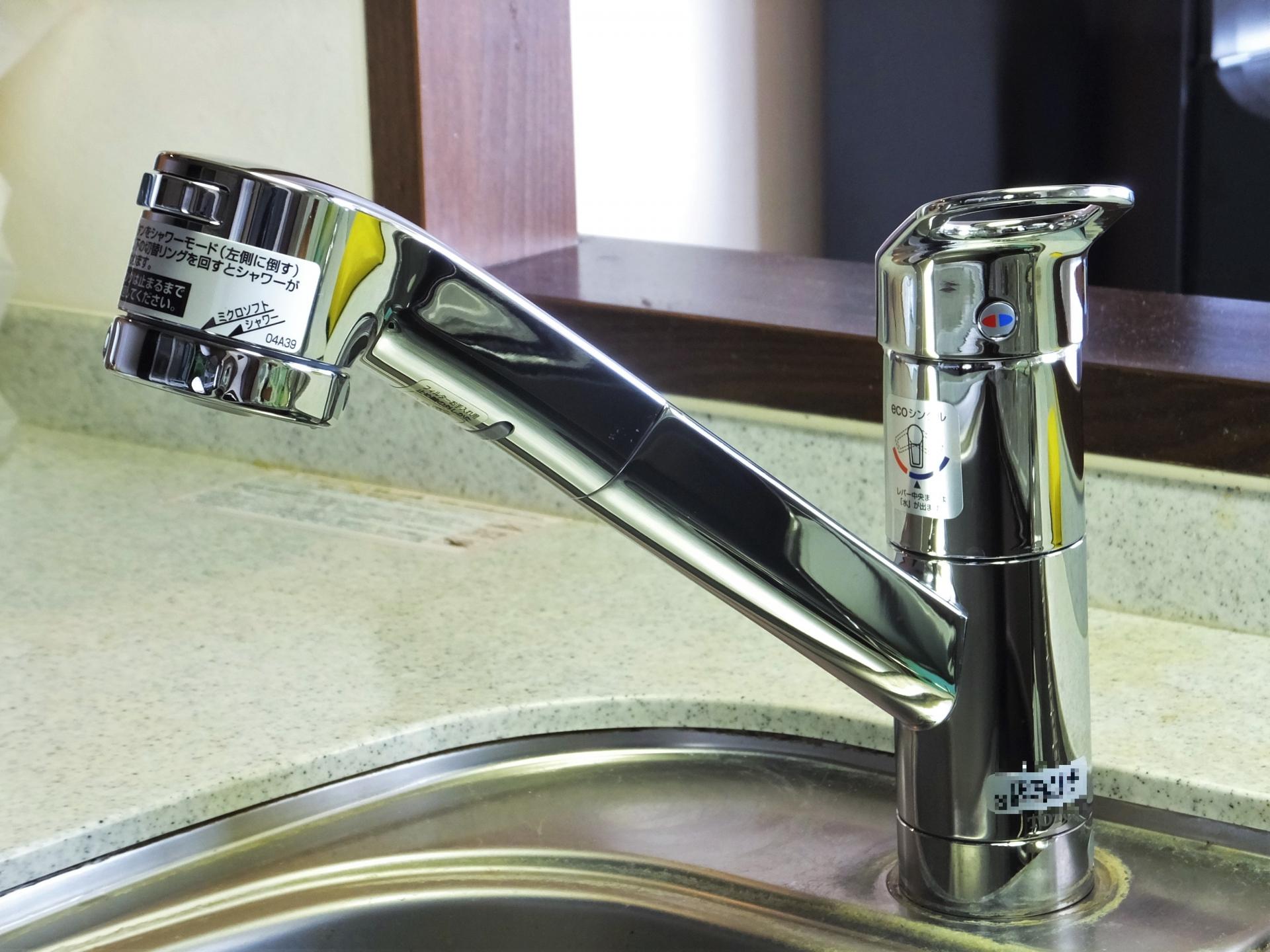 水栓のスパウト形状(ストレート)