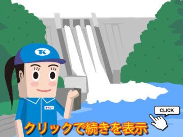 1人が1日に使う水の量や蛇口までどのようにして水が運ばれるかをご紹介します。の画像