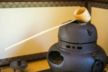 お茶具、風炉の写真