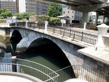 東京,常盤橋の写真