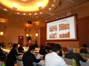 第2回タイコー安全・施工協力会 総会・安全大会・決起大会 開催報告の画像